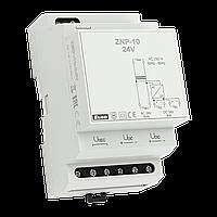 Блок питания ZNP-10-24V вых. AC/DC 24V ELKOep