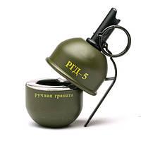 """Ручная граната карманная """"РГД-5"""" - зажигалка-пепельница, фото 1"""