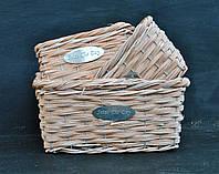 Набор из 3х прямоугольных плетеных  корзин 040