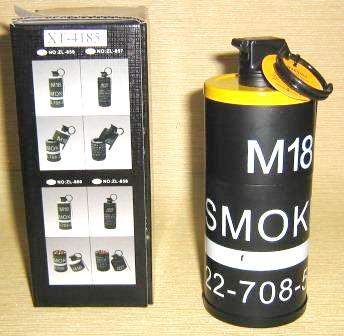 """Ручная дымовая граната """"М-18"""" - зажигалка-пепельница"""
