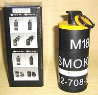 """Ручная дымовая граната """"М-18"""" - зажигалка-пепельница, фото 1"""