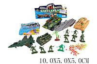 Военный набор J5011(1556712) (240шт/2) солдатики, аксесс., в пакете 10*5*5см