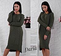 Женское красивое вязаное платье с бусинками (3 цвета)