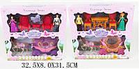 Карета SS020B/C (1566299-300) фигурки людей, мебель, 2 вида, в коробке 32, 5*8*31, 5 см.