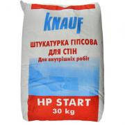 Штукатурка гипсовая KNAUF НР СТАРТ (30 кг) Кнауф