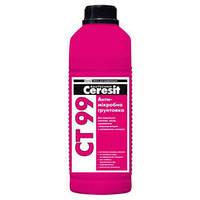 Грунтовка с антимикробной добавкой CERESIT СТ-99 (1 л)