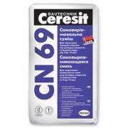 Самовыравнивающая смесь Cerresit CN-69 (25 кг)  3-15мм (Церезит)