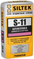 Стартовая шпаклевка цементная Siltek S-11 (25 кг)