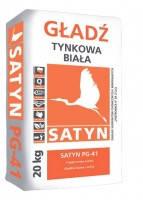 Финишная шпаклевка гипсовая SATYN  PG-41 (20 кг)