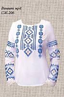 Женская заготовка сорочки СЖ-206, фото 1