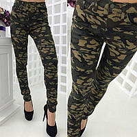 Женские узкие джинсы камуфляж Турция