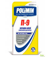 Клей для плитки для внутренних работ ПОЛИМИН П-9 (25 кг) Polimin