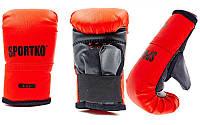 Перчатки боксерские детские Кожвинил SPORTKO PD-2-R(4)