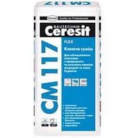 Эластичный клей для природного камня Ceresit Flex СМ-117 (5 кг)