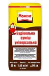 Смесь строительная универсальная МОМЕНТ ССУ 25 кг