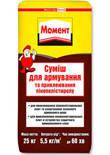 МОМЕНТ КПП 25 кг Клей для пенополистирола