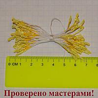 Тычинки желтые сахарные двухсторонние 50 ниток