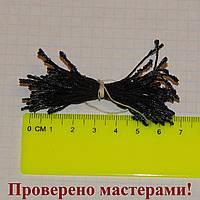 Тычинки черные сахарные двухсторонние 50 ниток