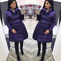 """Женское стильное зимнее пальто с """"юбкой"""""""
