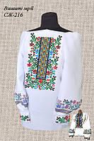 Женская заготовка сорочки СЖ-216, фото 1