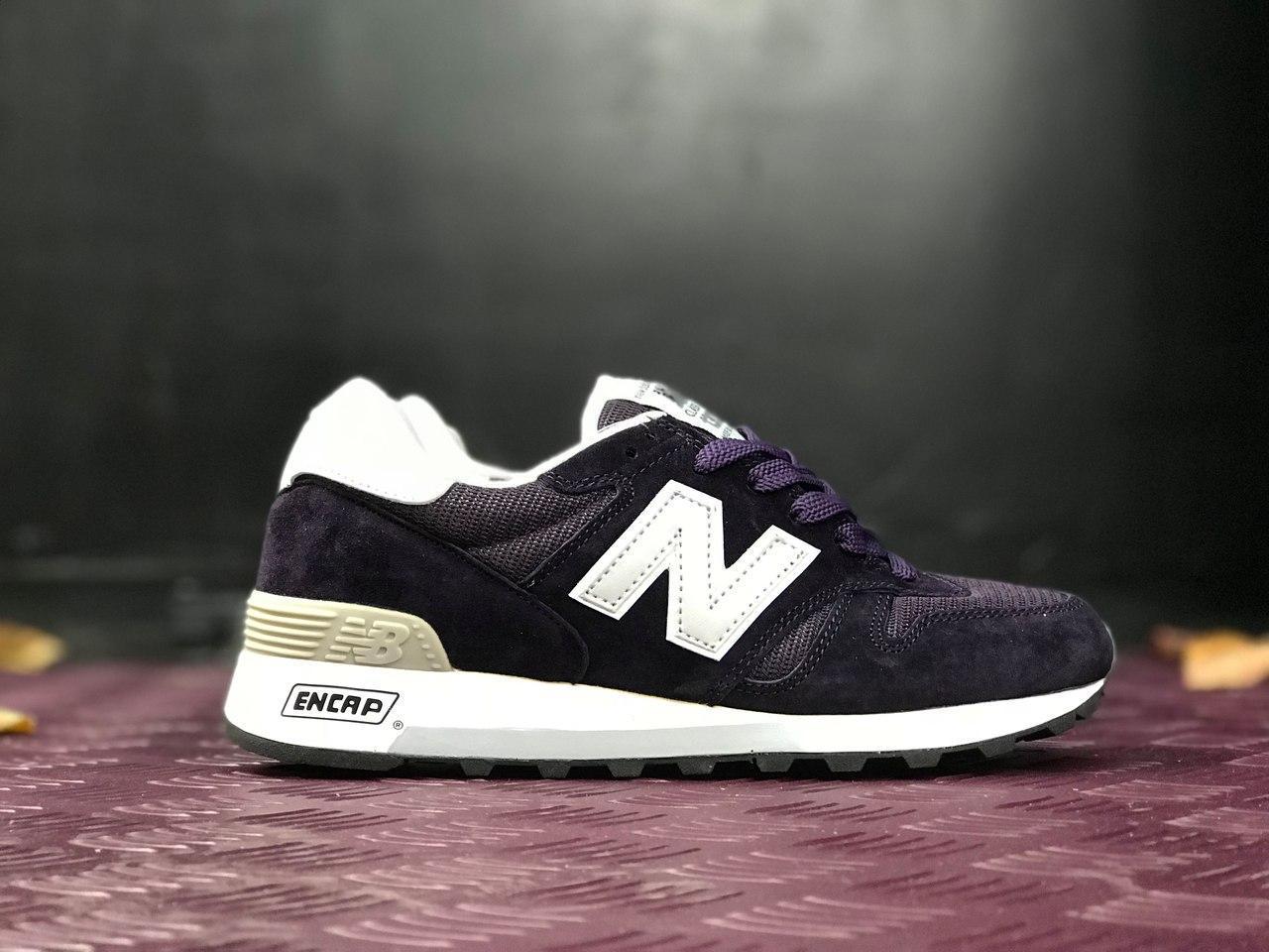 d8fef974434b Женские кроссовки New Balance 1300 Purple. Топ качество. Живое фото (Реплика  ААА+