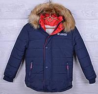 """Модная Зимняя теплая куртка на мальчика подростка """"Columbia"""" 6-13 лет"""