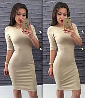 Классическое платье - футляр Батал Бежевый