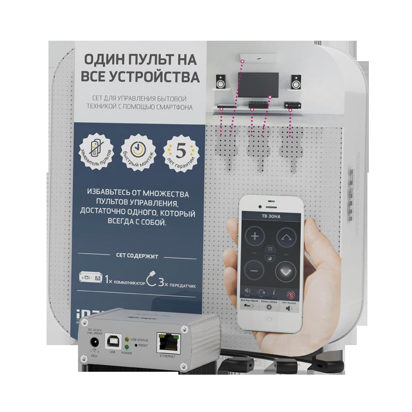 """ОДИН ПУЛЬТ НА ВСЕ iNELS - Интернет-магазин """"ЭлектроЛенд"""" в Киеве"""