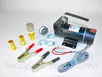 Насос для перекачки дизельного топлива 24 вольт 40 л/мин