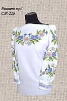 Женская заготовка сорочки СЖ-228, фото 1