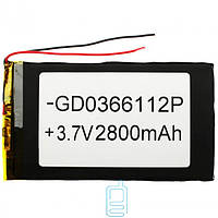 Аккумулятор GD 0366112P 3000mAh Li-ion 3.7V