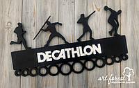 """Медальница """"DECATHLON"""""""