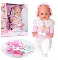 Пупс Baby Born BL010A. 8 функций, 9 аксуссуаров