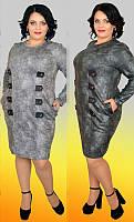 Платье женское из ткани ангора с накатом 50-60рр серебро