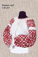 Женская заготовка сорочки СЖ-255, фото 1