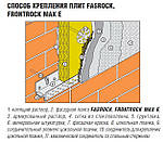 Утеплювач Rockwool Frontrock MAX E 120 мм штукатурний фасад, фото 2