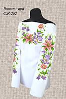 Женская заготовка сорочки СЖ-262, фото 1