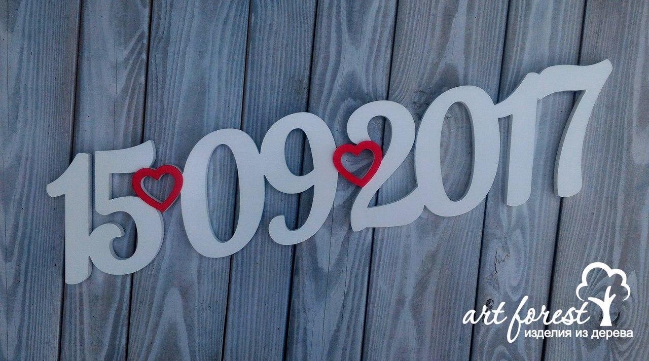 Свадебная дата для фотосессии