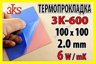 Термопрокладка 3K600 R40 2.0мм 100x100 6W красная термоинтерфейс для ноутбука, фото 1