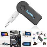 Bluetooth AUX MP3 WAV авто адаптер ресивер магнитолы, фото 2