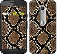 "Чехол на Motorola Moto G3 Кожа змеи ""901c-318-6129"""