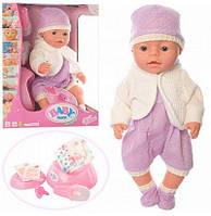 Пупс Baby Born BL020A 8 функций, 9 аксессуаров