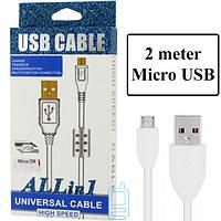 USB кабель ALLin1 Micro USB с ферритом 2m белый