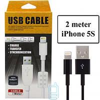 USB кабель ALLin1 iPhone 5S с ферритом 2m черный