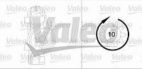 Стартер-обменный VL 455734