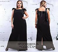 Платье 602-ин17л в пол с разрезом+декор перо R-13746 черный
