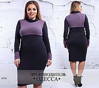 Платье 8162 с длинным рукавом+вырез под горло R-13723 темно-синий+сиреневый