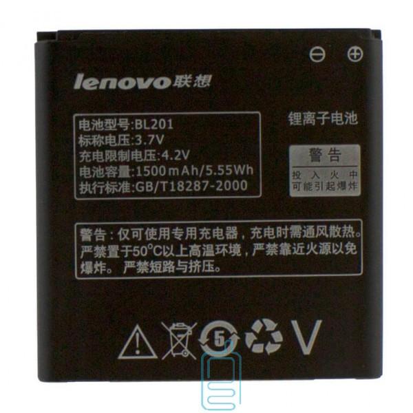 Аккумулятор Lenovo BL201 1500 mAh A60 Plus AAAA/Original тех.пакет