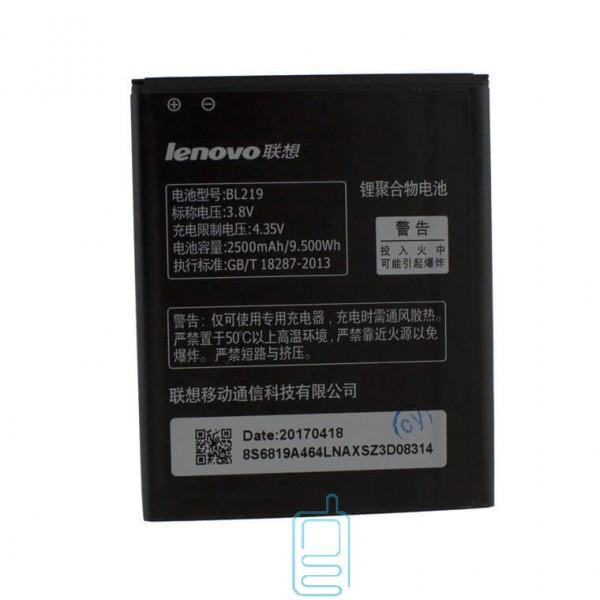 Аккумулятор Lenovo BL219 2500 mAh A850+, A880 AAAA/Original тех.пакет