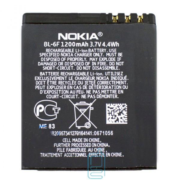 Аккумулятор Nokia BL-6F 1200 mAh AAAA/Original тех.пакет